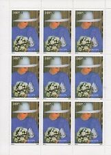 LADY DIANA PRINCESS OF WALES 1961-1997 TURKMENISTAN MNH STAMP SHEETLET