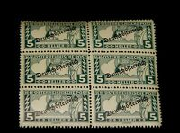 Vintage Stamp, AUSTRIA GERMAN OVERPRINT, 1919 BLOCK OF 6, MNH, 5 c, # AT QE 6
