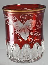 EAPG - U. S. Glass Co - Arched Ovals - Ruby Stained Tumbler