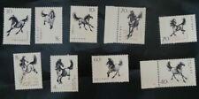 PR China 1978 T28(1-7,9,10) Horses SC#1389-95,97,98