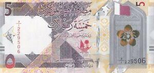 Qatar 5 Riyals 2020 Prefix 1 ( 1/و ) Number 229506 Fifth Series Uncirculated