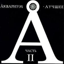 AKVARIUM. CHAST 2 - THE BEST - LUCHSHEE 2CD DIGIPAK BRAND NEW