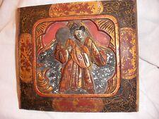 rare superbe bois sculpté Chine Asie XIX ème or laque rouge incrustation nacre