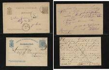 Luxemboug 12 1/2  and 5 cent postal cards used