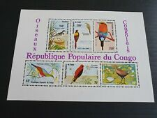 1451-1456 Unmounted Mint Congo brazzaville Never Hinged 1996 Cats