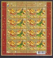 Ukraine 2007 postfrisch Bogen MiNr. 914-915  Neujahr und Weihnachten