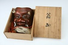 Old Vintage Beautiful Japanese Iron NOH MASK with a wooden box -Okina- 翁面