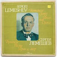 [EX 3 LP BOX SET] SERGEI LEMESHEV SINGS, Romances Songs Arias from Operas