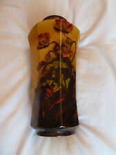 """GEORGE JONES POTTERY """"Madras""""  Vase"""
