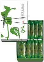 Best for Gift, Matcha choco sand cookies 'Kyocha no Haawase' from Kyoto, Japan