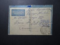 Italy 1944 Censored Cover to Middle East POW / Light Fold - Z11364