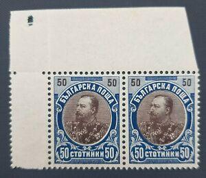 Bulgaria. 1901. King Ferdinand I. Michel 58 (pair with margin). MNH.