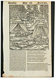 """1517 Woodcut from """"THE AENEID"""" by Vergil  Antique. rare, original"""