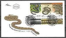 Israel FDC Snakes In Israel Year 2017