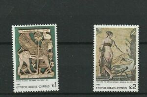 CYPRUS. SG557, 558. ARCHAEOLOGICAL TREASURES. MINT NEVER HINGED.