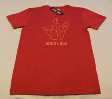 Star Trek Vulcan Salute Mens Red Cotton Printed Short Sleeve T Shirt Size XS New