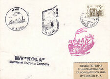 RUSSIAN ICEBREAKER SHIP MV KOLA A SHIPS CACHED CARD