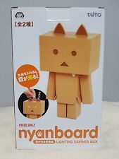Danboard Nyanboard Danbo Big Light Up Piggy Bank Taito - Brand New