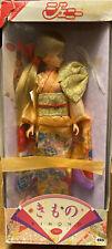 "Vintage Jenny Kimono Doll Nib Made in Japan ""1981, 1986"" on box"