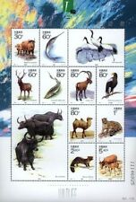 "CHINA, 2001-04 ""WILD ANIMALS #2""  FULL SHEET OF 10 STAMPS. MINT NH. FRESH"