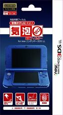 i-Lex new3DS XL Officially Licensed by Nintendo Screen Protective Filter M10-14