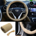 Universal PU Leather DIY Car Steering Wheel Cover With Needles and Thread beige