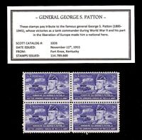 1953 GENERAL GEORGE S. PATTON -  Block of Four Vintage U.S. Postage Stamps