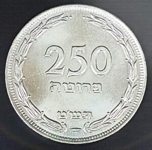 250 Pruta Coin - Israel , 1949 - Old Israeli Rare Hebrew Jewish Money Collection