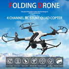 SY X33 Altitude Hold w/ HD Camera WIFI FPV RC Quadcopter Drone Selfie Foldable