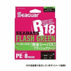 Kureha Seaguar R18 Complete Seabass Flash Green 150m No. 1.5
