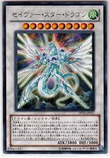 Yu-Gi-Oh Majestic Star Dragon DP10-JP017 Rare Mint