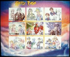 2001 Mnh Russia Harry Potter Imperf Stamps Sheet Caricature Magical Fantasy