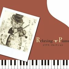 Relaxing Piano-Ghibli Collection [Audio CD]