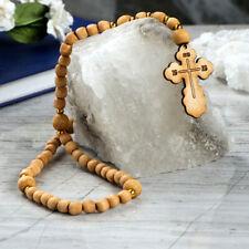 Croix orthodoxe en bois - Le chapelet chrétien - Tchotki en bois chapelet russe
