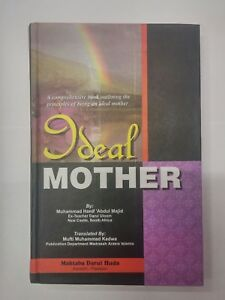 IDEAL MOTHER   ISLAMIC BOOK