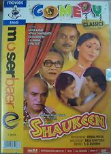SHAUKEEN (MITHUN CHAKRABORTY, UTPAL DUTT) - BOLLYWOOD HINDI DVD