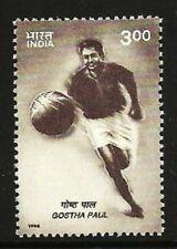 INDIA 1998 FOOTBALL GOSTHA PAUL FOOTBALLER SET MNH