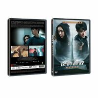 Reset Korean Film DVD