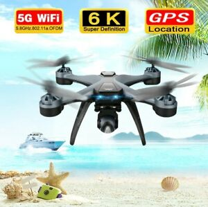 2021 F5 Pro Drone 6K-1B HD Gimbal Camera 2Km GPS 5G WiFi FPV 25min Quadcopter