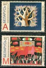 2014 Belarus. Decorative applied art. Gobelins. Set of 2. MNH