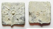 ZURQIEH -aa713- Hellenistic lead weight (49 x 45mm, 71.35g).