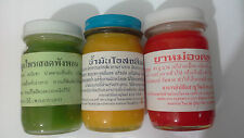 *Wat Pho* Thai Green,Red &Yellow Massage Balms -Herbal 3 x 100g XXL Jars