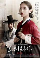 """KOREAN MOVIE """"The Sound of a Flower"""" DVD/ENG SUBTITLE/REGION 3/ KOREAN FILM"""