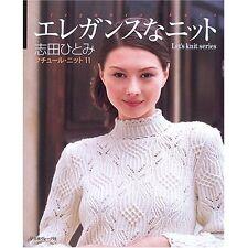 Knit Crochet Pattern Book Hitomi Shida 11 JAPANESE 112