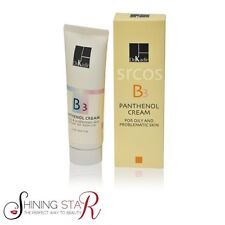 Dr. Kadir B3 Panthenol Cream (for Problematic Skin) 75ml 2.6fl.oz