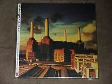 Pink Floyd ‎Animals Japan Mini LP