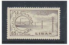 Lebanon - 1958/9, 65p Air stamp - MNH - SG 616