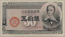 Japan 50 Sen (1948) Pick 61