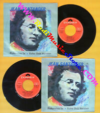 LP 45 7'' JEAN SANTANDER Polonaise 1a Echo dub version 1983 italy no cd mc dvd