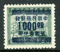 China 1949 Gold Yuan Hankow $1000 on $10 Double Impression (Basic Stamp). W870